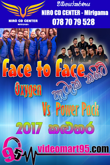 FACE 2 FACE ATTACK NIGHT POWER PACK WITH OXYGEN AT KALUTHARA 2017-11-18