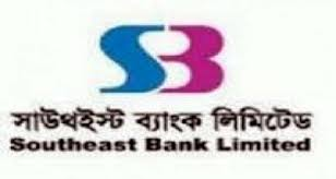 South East Bank Job Circular: Trainee Officer 2015