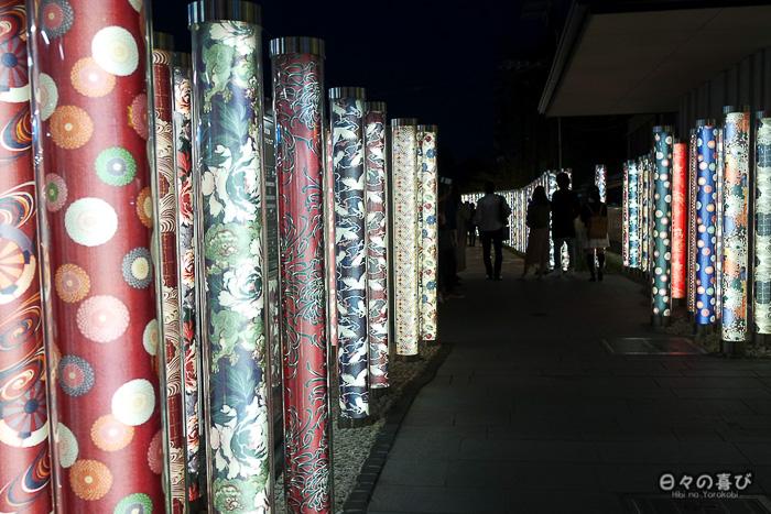 décor gare randen arashiyama