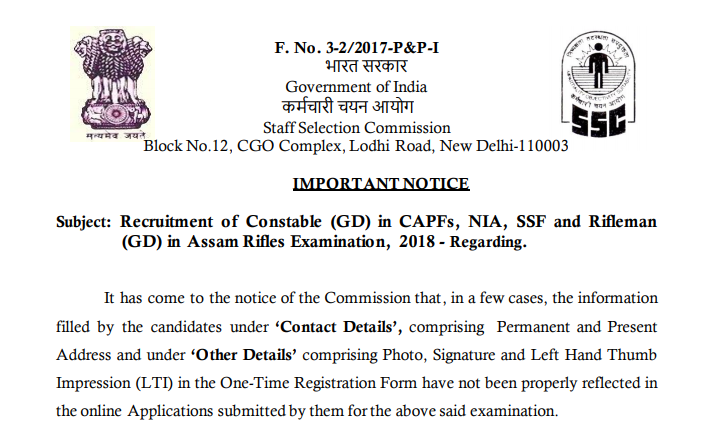 Recruitment of Constable (GD) in CAPFs, NIA, SSF and Rifleman (GD) in Assam Rifles Examination, 2018