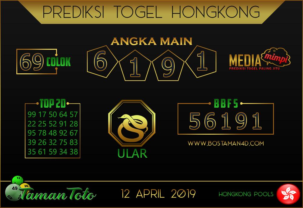 Prediksi Togel HONGKONG TAMAN TOTO 12 APRIL 2019