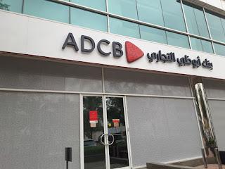 وظائف بنك ابوظبي التجاري