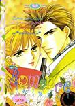 ขายการ์ตูนออนไลน์ การ์ตูน Romance เล่ม 61