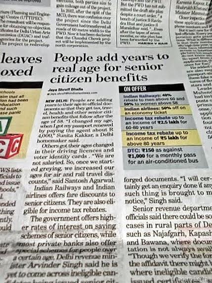 Os roubos do INSS em seu salário e a fraude da pirâmide: previdência social, até quando?