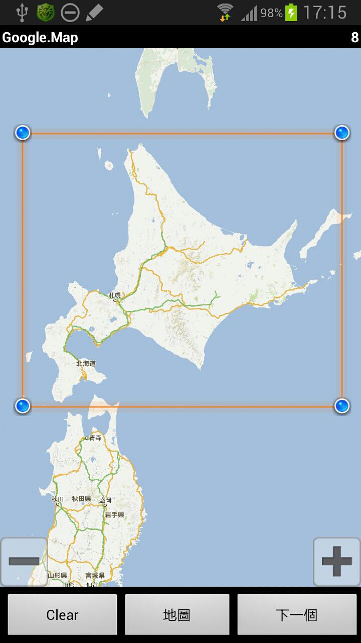 Android手機離線地圖製作(將Rmaps加入GoogleMap「我的地圖」圖標) - 葉軒文築 - udn部落格