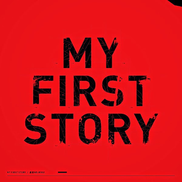 my first on firsts narrative A first-person narrative is a mode of storytelling in which a narrator relays events from their own point of view using the first person ie i or we, etc it may be narrated by a first person protagonist (or other focal character), first person re-teller, first person witness, or first.