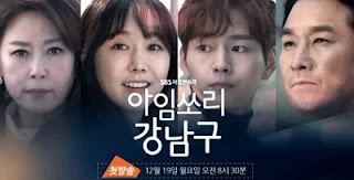 Sinopsis Drama I'm Sorry Kang Nam Goo {Drama Korea}