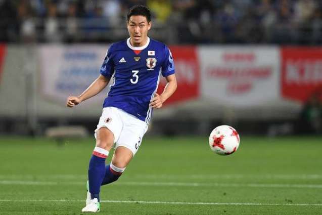 Done Deal: Toulouse Sign Japanese Defender Gen Shoji