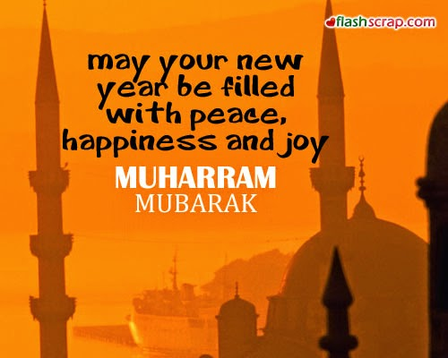 muharram sms hindi urdu english message shayari wishes shila wallpaper wishes greetings quotes