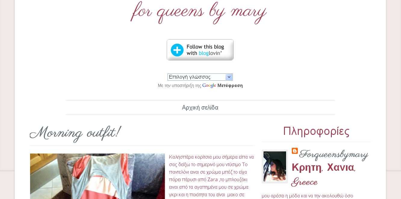 1ed708fe7bb5 Top blogs - Τα ωραιότερα blogs  Top blog