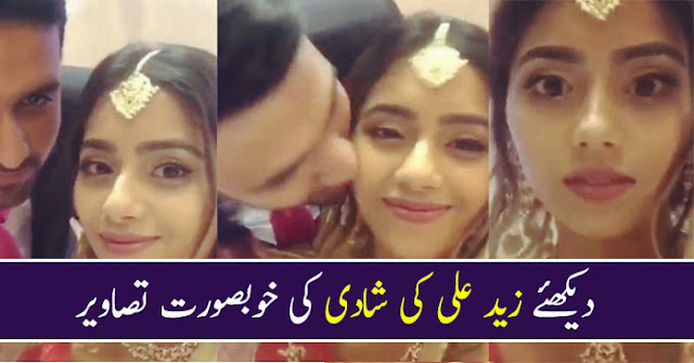 Internet Comedian Zaid Ali Tied The Knot Last Week Couple Is Really Happy And Over Moon He Kept His Fans Updated Now Has Posted
