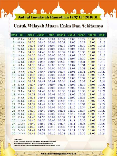 Jadwal Imsakiyah Muara Enim 2016 1437 H