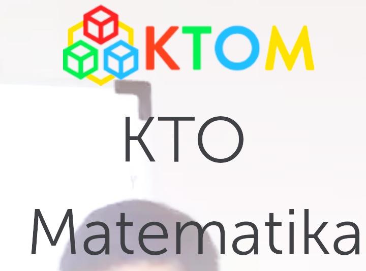 Kesemoatan ini akan berbagi informasi kepada kita semua tentang Kontes Terbuka Olimpiade Latihan Rutin Persiapan OSN Matematika di KTOM