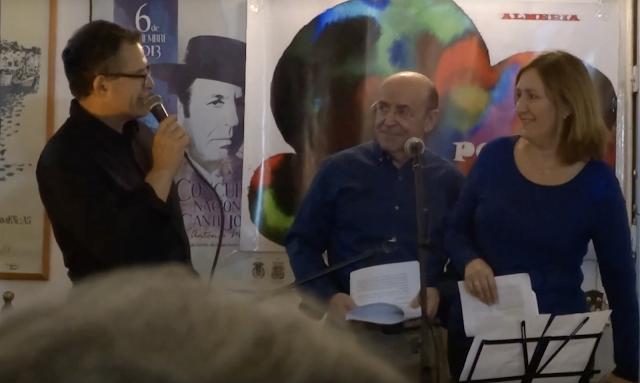 XVII VELORIO POÉTICO Presentación