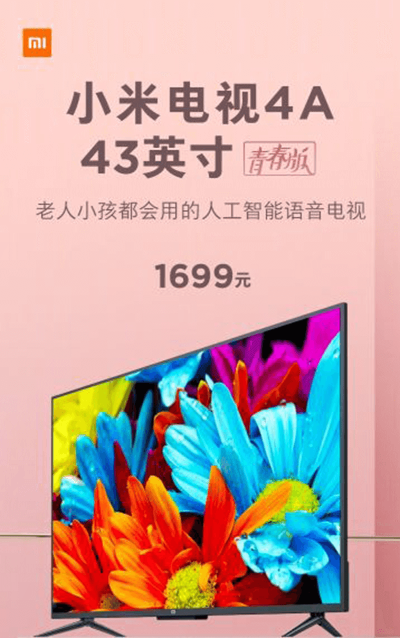 Xiaomi Mi TV 4A Youth Edition 43-inch announced!