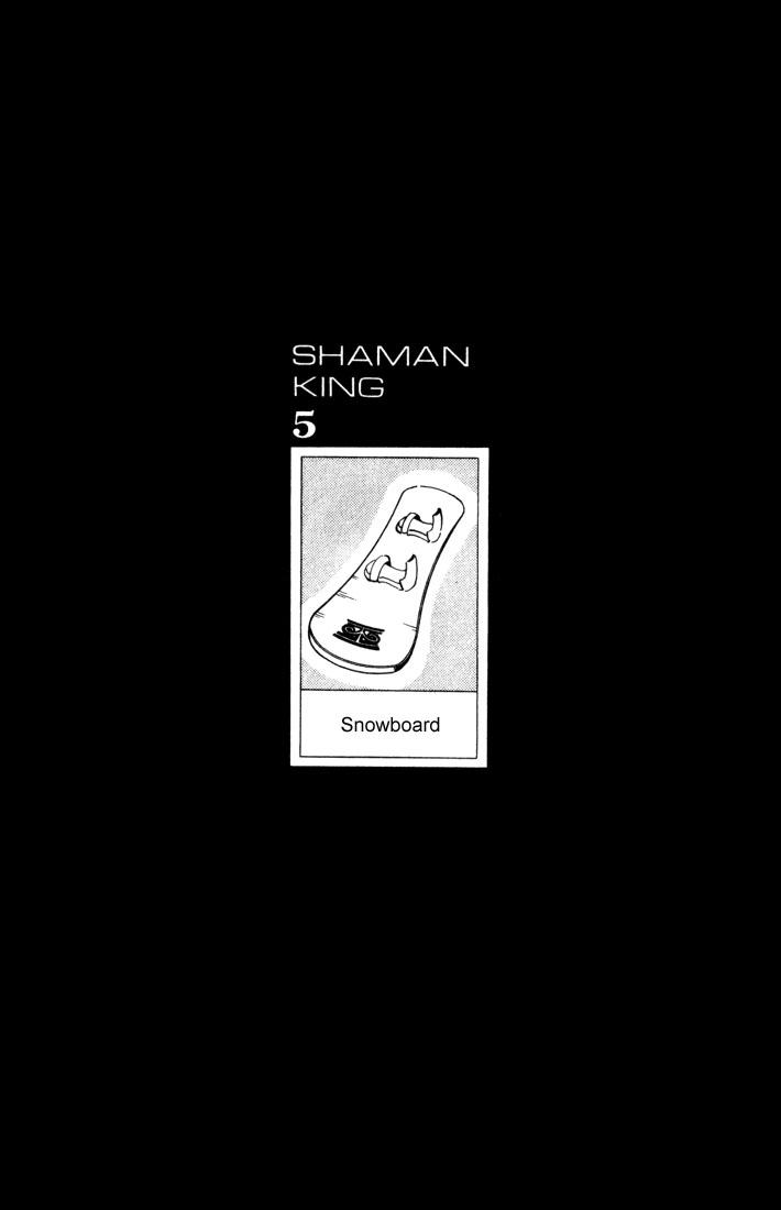 Shaman King [Vua pháp thuật] chap 37 trang 21