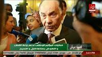 برنامج لقمة عيش مع ماجد على حلقة الجمعه 9-12-2016