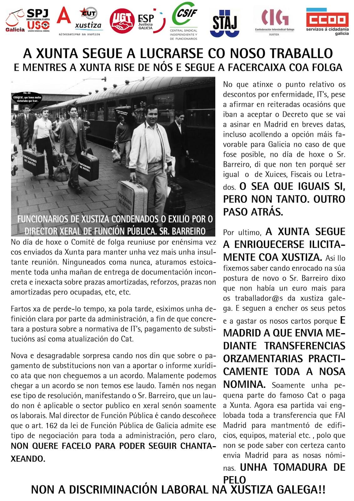 Ugt justicia galicia a xunta segue a lucrarse co noso for Oficina virtual xunta galicia