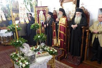 Πανηγυρικός Πολυαρχιερατικός Εσπερινός για τον πολιούχο της Καστοριάς