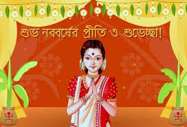 Happy New Year 2015 Bangla SMS Messages Quotes wishes,Happy New Year Bangla, happy new year bangla sms, happy new year bangla subtitle, happy new year bangla sms 2017, happy new year bangla sms 2017, happy new year bangla message, happy new year bangla kobita, happy new year bangla song, happy new year bangla love sms, happy new year bangla status, happy new year bangla sms download, happy new year bangla poem, happy new year bangla photo, happy new year bangladesh 2017, happy new year bangla funny sms, happy new year bangla font sms, happy new year bangla jokes, happy new year bangladesh 2017, happy new year bangla song 2017, happy new year bangla song download, happy new year bangla quotes, happy new year sms bangla and english, happy new year bangla sms apps, advance happy new year bangla sms, happy new year ar bangla sms, happy new year 2017 ar bangla sms, happy new year bangla best sms, happy new year sms by bangla, happy new year 2017 best bangla sms, bangla sms by happy new year 2017, happy new year bangla card, happy new year bangla sms.com, happy new year bangla sms collection, happy new year bangla sms copy, www.happy new year bangla.com, happy new year bengali sms.com, happy new year bangla sms 2017.com, happy new year 2017 bangla sms collection, happy new year 2017 bangla sms.com, happy new year 2017 bangla sms collection, www.happy new year bangla massage.com, www.happy new year bangla song.com, www.bangla happy new year photo.com, happy new year bangla subtitle download, happy new year 2017 bangla sms download, happy new year 2017 bangla sms download, happy new year 2017 bangla song download, happy new year english bangla sms, happy new year 2017 er bangla sms, happy new year 2017 er bangla sms, happy new year er bangla sms, happy new year bangla fun sms, happy new year for bangla sms, happy new year 2010 bangla funny video, happy new year for bengali, happy new year bangla sms for girlfriend, happy new year bangla sms for lover, happy new year bangla 