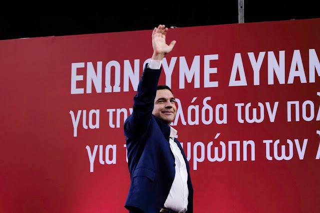 Aλέξης Τσίπρας από την Πάτρα: Η Ελλάδα δεν γυρίζει πίσω σε αυτούς που τη λεηλάτησαν και τη χρεοκόπησαν – VIDEO