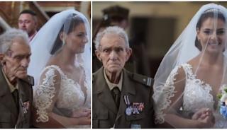 Παππούς 94 ετών συνόδευσε την εγγονή του στο γάμο της και πέθανε δυο μέρες μετά