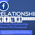 Facebook Change Relationship Status