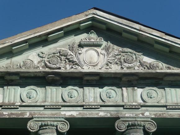 Прелесне. Палац Бантиша. 1837 р.