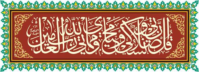 kaligrafi%2Bdinding%2Bmasjid%2B%25283%2529
