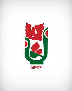 jasus vector logo, jasus logo vector, jasus logo, jasus, jasus logo ai, jasus logo eps, jasus logo png, jasus logo svg