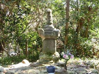 池禅尼供養塔