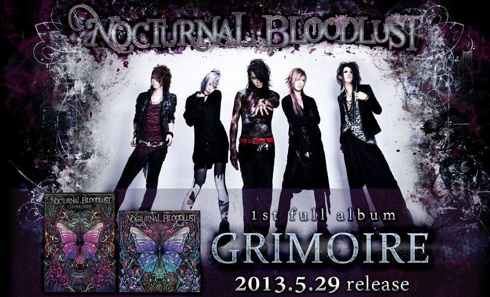 nocturnal bloodlust dvd download