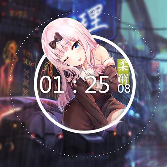 Chika Fujiwara, Full HD with Clock Wallpaper Engine
