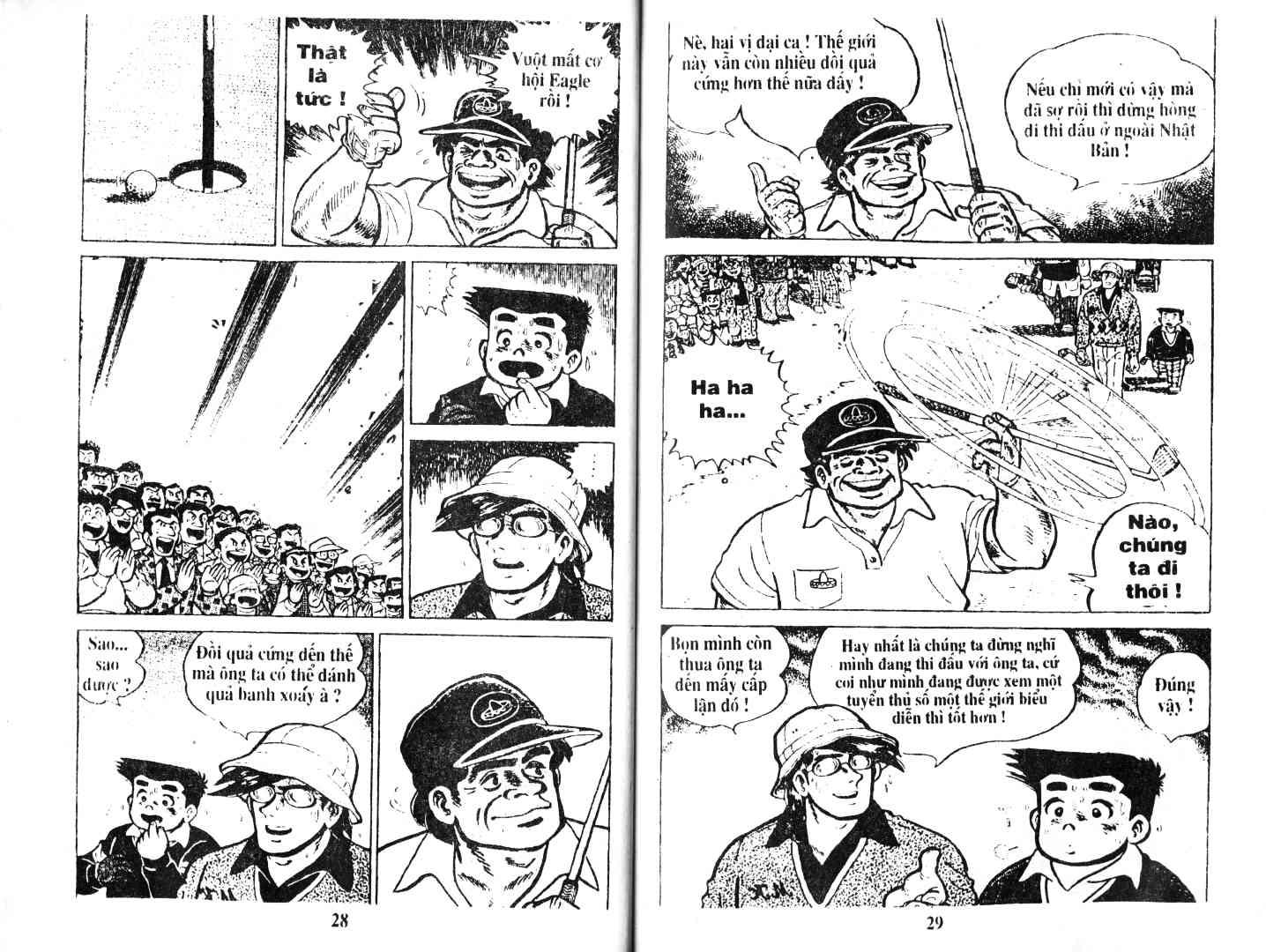 Ashita Tenki ni Naare chapter 42 trang 13