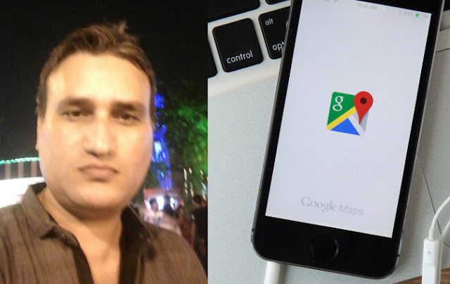 Google Maps हेराएल मोबाइल तकबा मे भेल सहायक