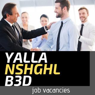 job vacancies march