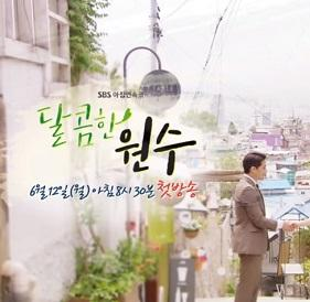 Drama Korea Sweet Enemy (2017)