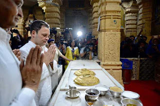 before-the-philosophy-rahul-s-name-was-registered-in-a-non-hindu-register-congress-said-that-jains-are-hindus