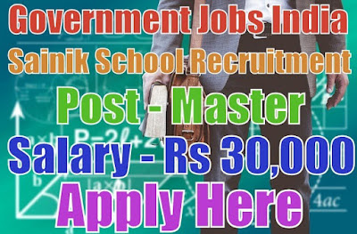 Sainik School Rewari Recruitment 2017