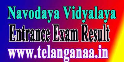 Navodaya Vidyalaya Admission Entrance Exam Result