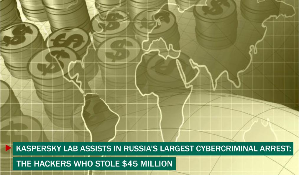 Hacker Arrest