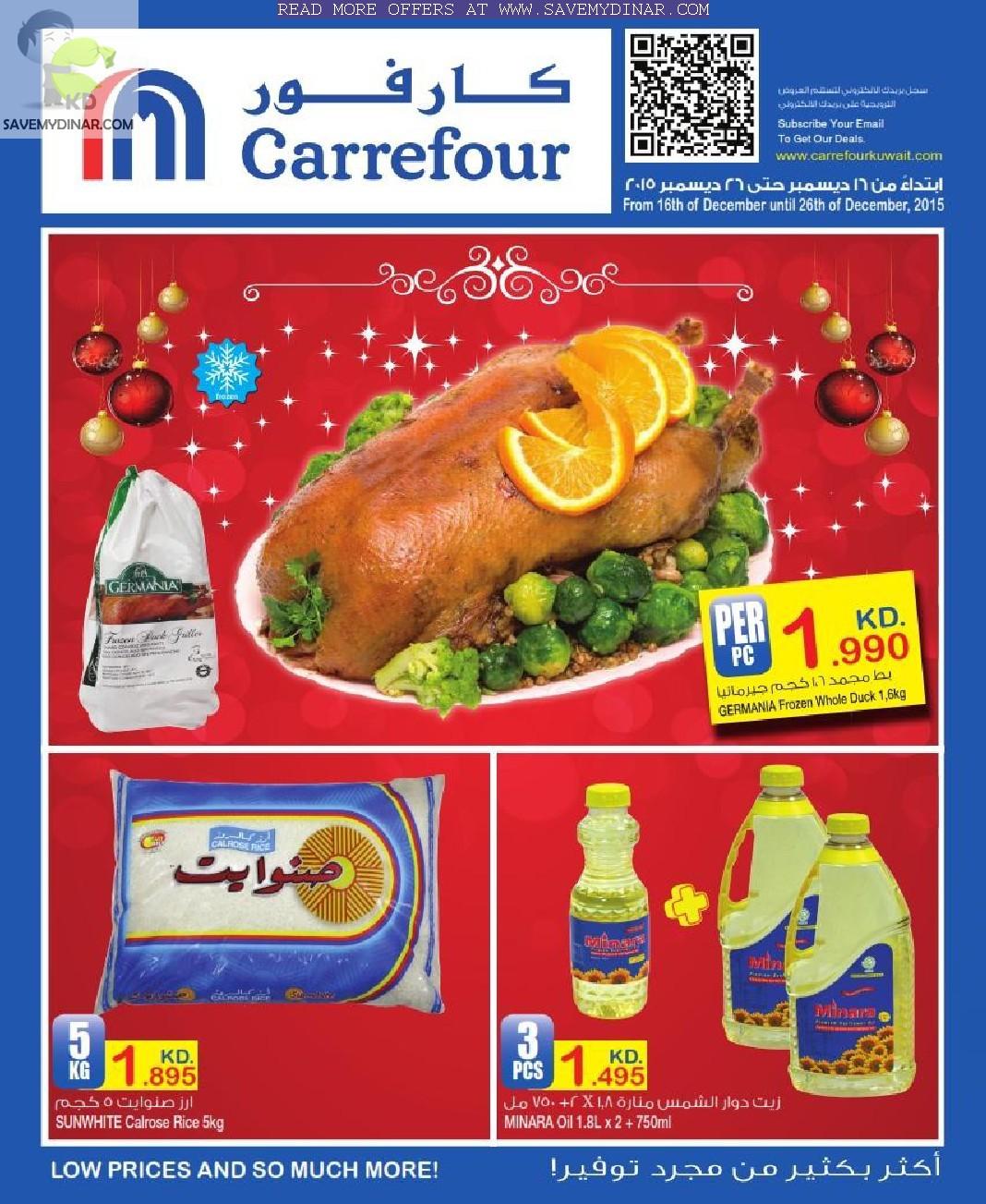 Carrefour Kuwait - Offers valid until 26th Dec, 2015 | SaveMyDinar