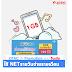 """ราคาแบบใหม่ที่ DTAC เริ่มปรับใช้ในไทย ล่าสุดที่อินเดียเสนอ """" 3G / 4G ใช้งาน 1GB ต่อ 1 วัน แต่จ่ายเป็นรายเดือน """""""