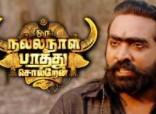 Oru Nalla Naal Paathu Solren 2018 Tamil Movie Watch Online
