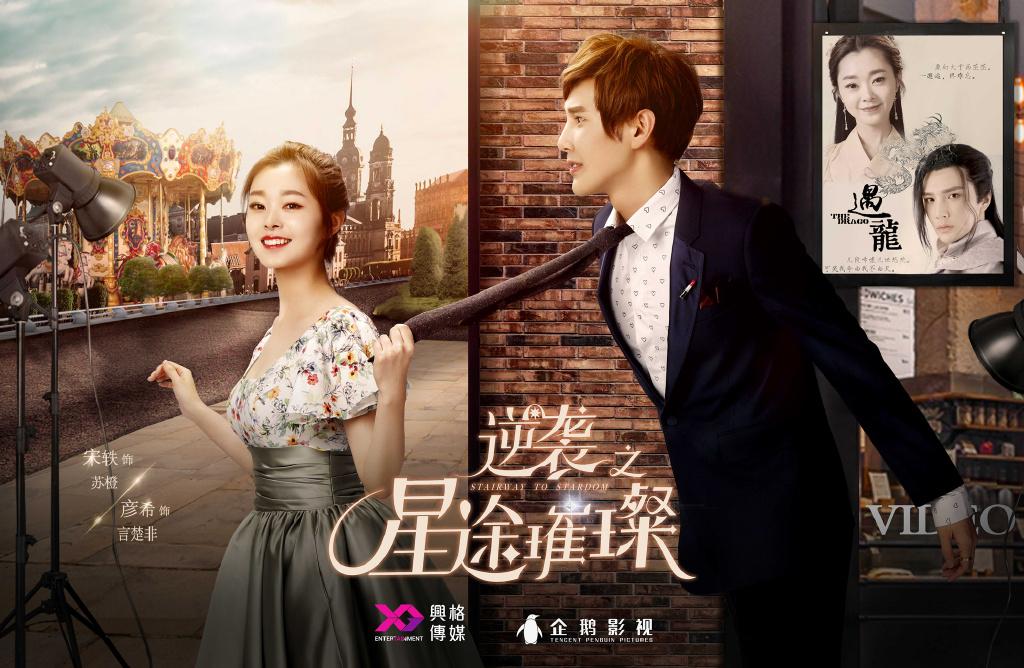 Top 10 Punto Medio Noticias Nonton Drama Taiwan Sweet Dreams Sub Indo