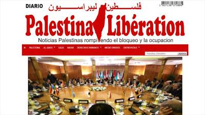Página de inicio del primer diario palestino en español, Palestina Libération.