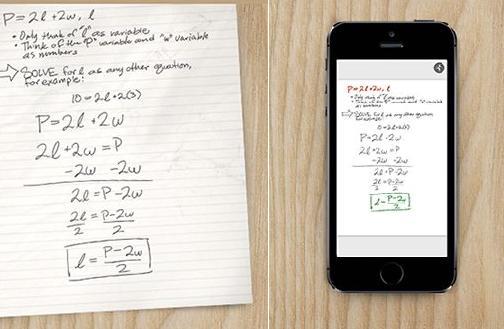 gadgets make students lazy