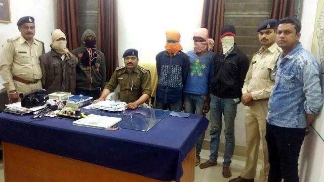 जशपुर पुलिस बस नाम ही काफी है ......