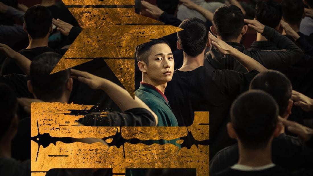 Download Drama Korea D.P. Sub Indo Batch