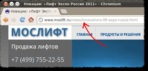 links Красивые ссылки в Joomla БЛОГ